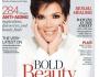 Kris Jenner Covers NEW YOUMagazine