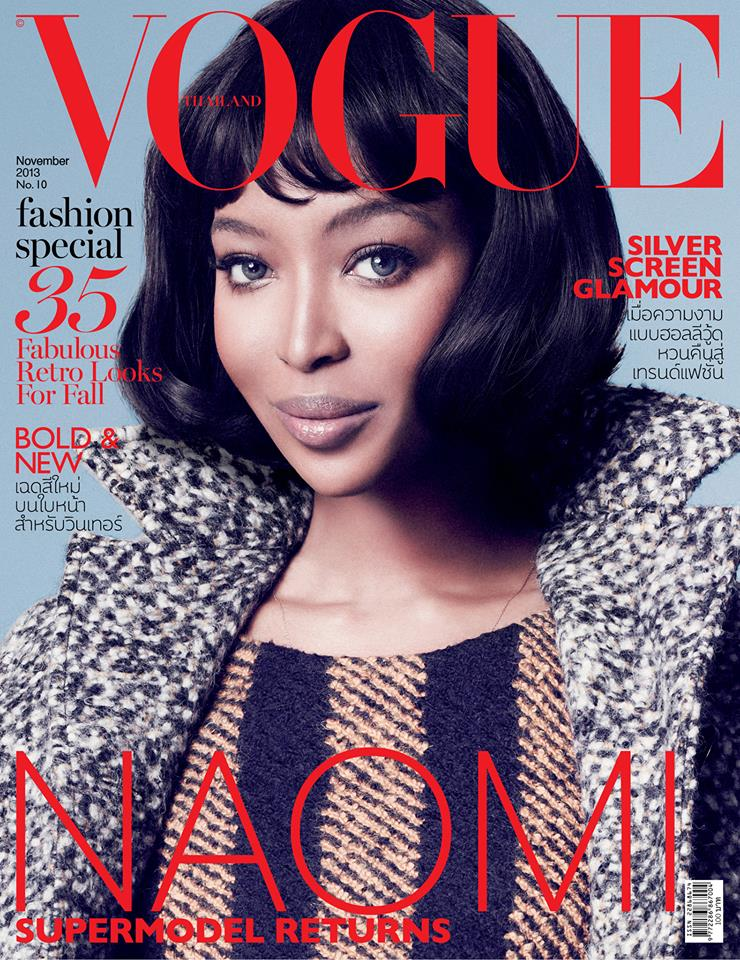 Naomi Campbell Covers VOGUE Thailand |